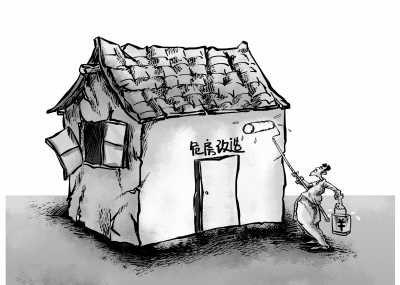 2015资金图纸追加农村中央补助改造财政50亿海信3208tpw危房