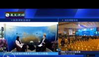 2015年博鳌论坛新增三大议题:农业、司法、宗教