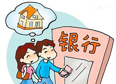 安顺市住房公积金提取管理办法