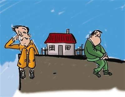 农村宅基地房屋所有权认定 农村宅基地房屋是否可分割 如何分割