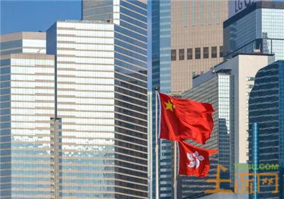 2016年香港土地制度和土地出让金管理及其借鉴