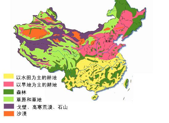 中国士地利用类型图_土地利用类型用什么软件做