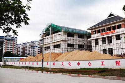 2016年海南省保亭县保城镇农村危房改造实施方案