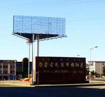 包头市固阳县加强土地确权,让农民真正成为土地的主人