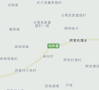 新疆阿克苏乌什县,农村电子商务已实现全覆盖