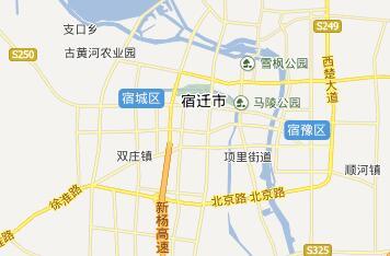 江苏:中国人民银行宿迁市中心支行统一部署落实精准扶贫工作