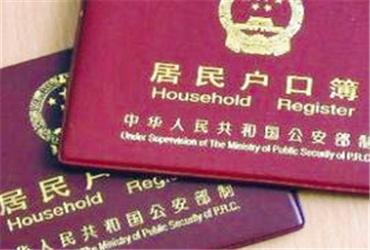 中国人口红利现状_人口红利制度