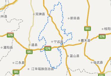 湖南首批农村土地承包经营权证在永州宁远县颁发