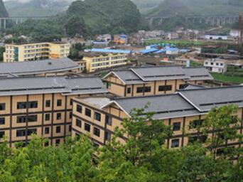 安顺打造山地特色新型城镇化  推进旅游发展