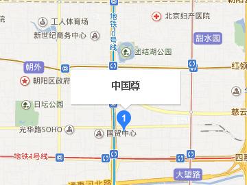 """北京第一高楼""""中国尊""""是怎么建成的?"""