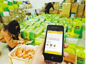 网络水果店:品牌消费新时代