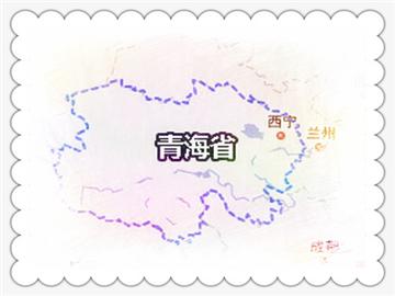 青海省致力于发展特色生态畜牧