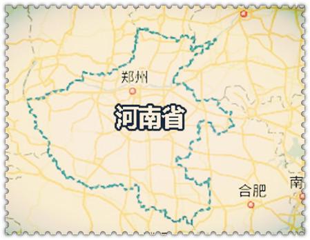 """河南省:线上线下齐发力""""互联网+""""联城乡"""