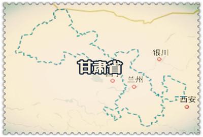 甘肃省开展畜禽水产兽药残留超标专项整治行动