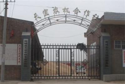 北京房山区:探索经营农机合作社