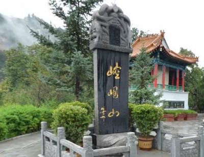 甘肃平凉崆峒山国家地质公园景点 地质特征及交通路线