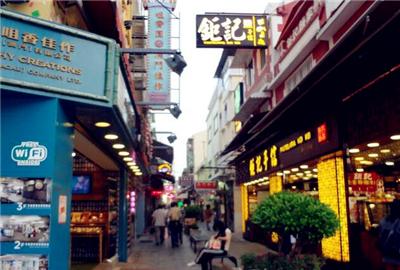 广州加强住房公积金贷款风险管理有关事项的补充最新规定(全文)