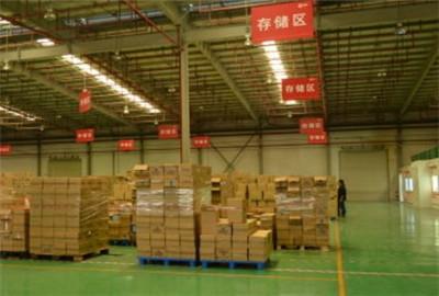 甘肃广河:引领电商发展