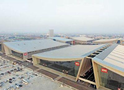 2016中国中部(湖南)农博会将在长沙国际会展中心开幕