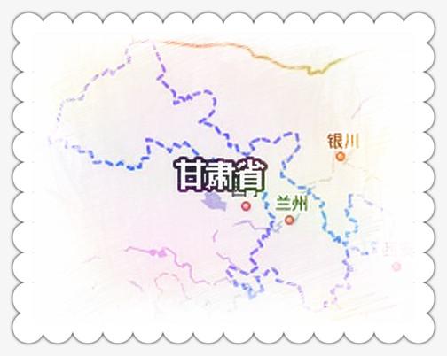 甘肃省粮食作物栽培标准化技术委员会2016年12月15日成立