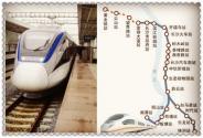 长株潭城际铁路16个已开通站点具体位置及换乘攻略