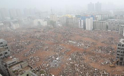 南京市主城最大城中村拆迁过程与补偿细则