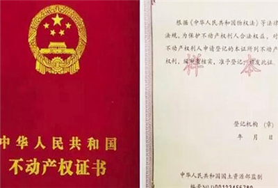 内蒙古固阳县深入推进不动产登记工作(最新消息)