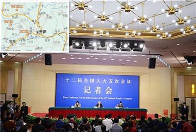 扶贫办主任刘永富:让贵州成为脱贫攻坚的主战场