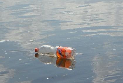 焦作市关于打赢水污染防治攻坚战的意见
