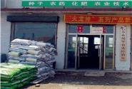 农民专业合作社怎样贷款?(附贷款条件)
