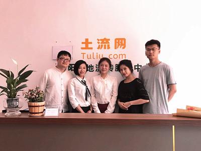 辽阳县土地流转服务中心成立 促进土地流转实现标准化