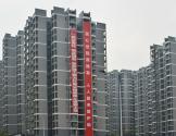 重庆公租房申请条件有哪些?需要什么材料?在哪里可以申请?