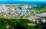 2017年江西省赣州市会昌县农民住房财产权抵押贷款试点