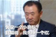 """首富王健林又定了个""""小目标"""",在贵州搞起了特色小镇!"""