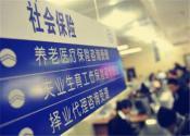 2017年湖北省《关于切实做好社会保险扶贫工作的实施意见》规定发布