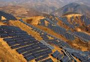 我国光伏发电有什么特点?能自用吗?审批手续有哪些?设备价格如何算?