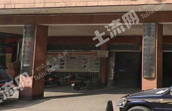 柳州市国土资源局电话号码_官方网址_地图地