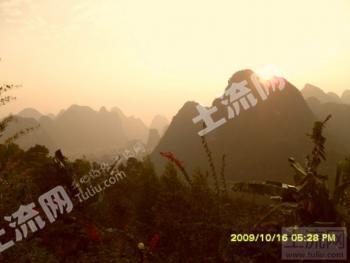 桂林市阳朔县东岭处有一部分土地承包转让