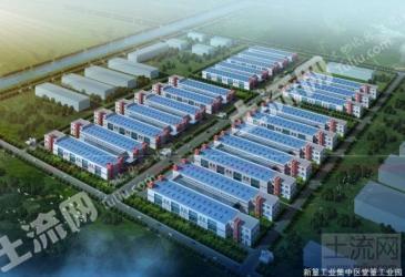 南京稀缺工业用地出租出售
