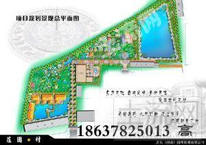 通许县25亩生态园转让