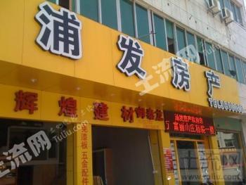 福建 漳浦县龙门顶400多平米土地 出售