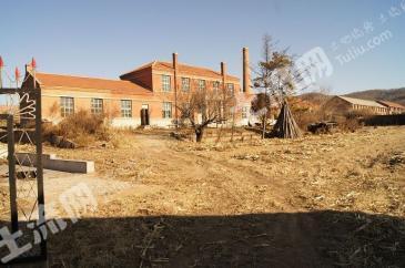 吉林省伊通县营城工业用地45000平方米,养殖场低价出售