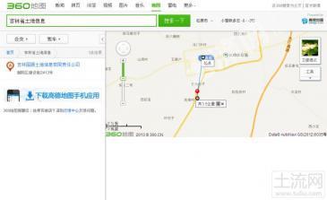 吉林省松原市长岭县10万平米工业地低价转让