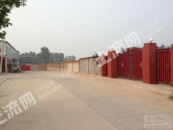 北京房山区31亩矿山用地转让