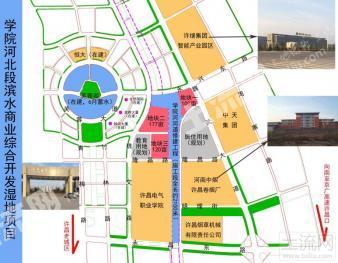 河南省许昌市中原电气谷投资收益权公开拍卖。。