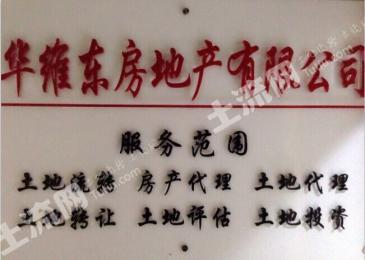肇庆市广宁50-1000亩工业地出售