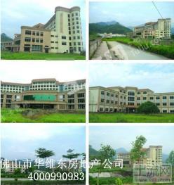 云浮市新兴县180亩旅游渡假酒店出售