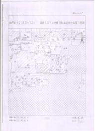 武陟县100亩商住用地合作开发