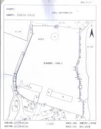★咸宁市燃料公司地块招商信息