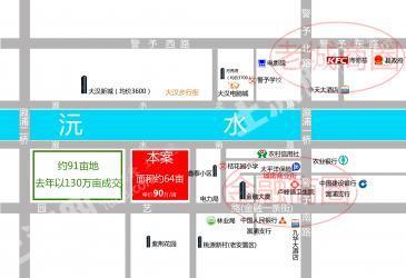 湖南第一大县溆浦优质地块出让-地价便宜